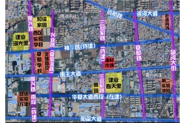 禹州建业湖光里区位图
